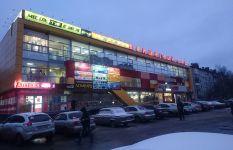 Спрос коммерческая недвижимость в нижнем новгороде офисные помещения Федорова улица