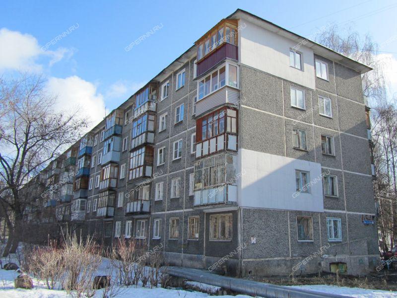 трёхкомнатная квартира на проспекте Ленина дом 45 к4