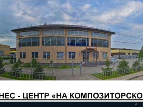 ul-kompozitorskaya-d-20a фото