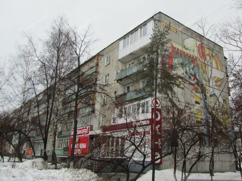 проспект Ленина, 41 фото