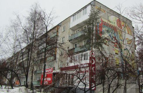 prosp-lenina-41 фото