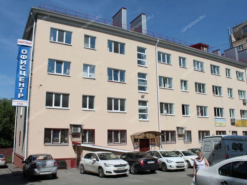помещение под офис на Красносельской улице
