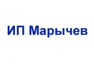 ИП Марычев Р.В.