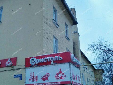 ulica-maksima-gorkogo-1 фото