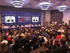 Открыта регистрация на Всероссийский Жилищный Конгресс в Сочи 3